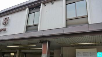 取手駅東口 1