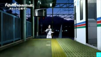 08-1158 横瀬駅