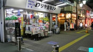 金沢文庫駅 2