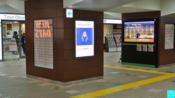 吉祥寺駅 4