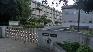 初雁中学校