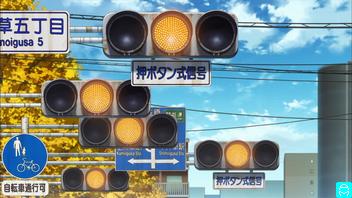 08-0838 井荻陸橋