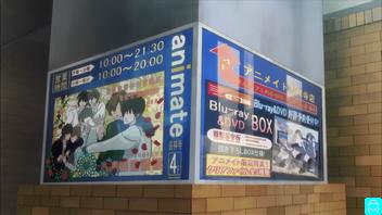 04-1616 アニメイト吉祥寺