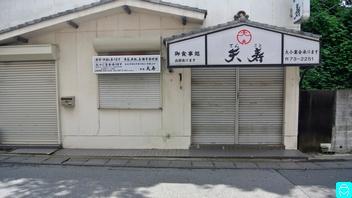 取手駅東口 6