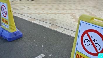武蔵境駅 5