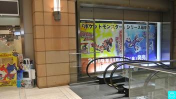三軒茶屋駅前 2