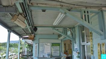 根府川駅 10