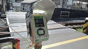 北鎌倉駅 2