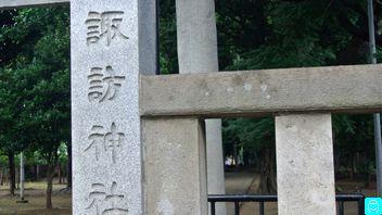 諏訪神社 2
