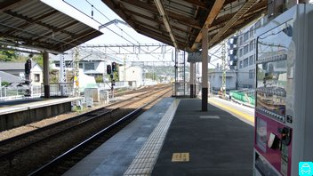 金沢八景駅 1