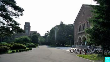 一橋大学 4