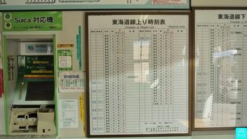 根府川駅 4