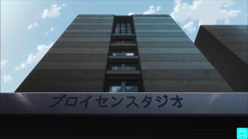 04-0537 プロセン スタジオ