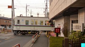 御花畑駅前