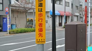 武蔵境通り 2
