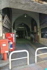 国道駅 1