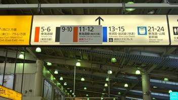 品川駅 2