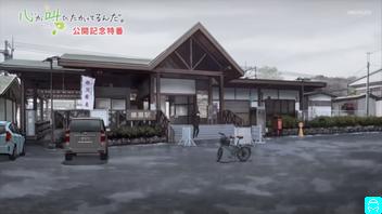 07-1202 横瀬駅