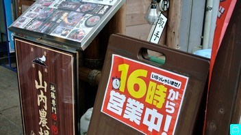 取手駅東口 3