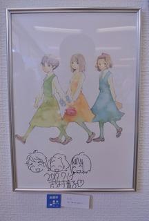 青い花原画 10