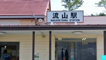 流山駅 3