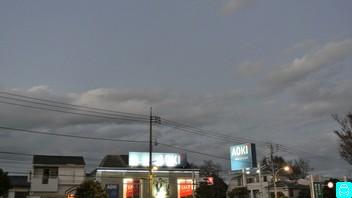 ガスト関前店 1
