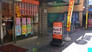 すきっぷ通り 7