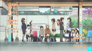 02-0244 流山駅
