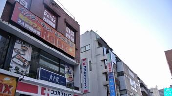 すきっぷ通り 16