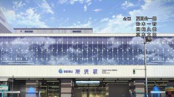 15-0207 所沢駅
