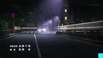 01-0751 武蔵大和