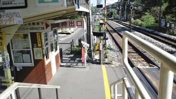 北鎌倉駅 3