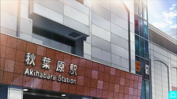 06-1838 秋葉原駅