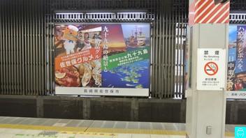 渋谷駅 1