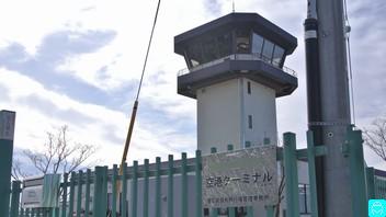 調布飛行場 1