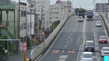 久米川 1