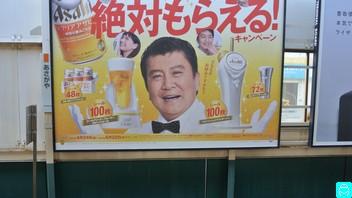 阿佐ヶ谷駅 3