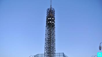 田無タワー 2