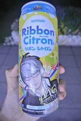 リボン シトロン