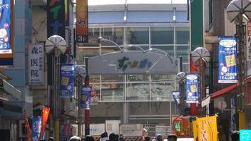 すきっぷ通り 9
