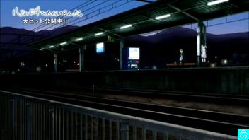 08-1209 横瀬駅