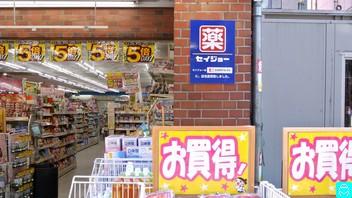 すきっぷ通り 6
