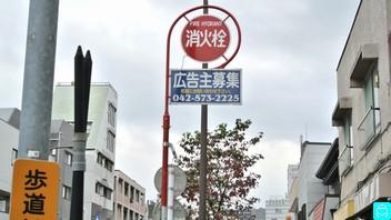 武蔵境通り 4
