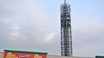 田無タワー 1