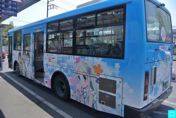 あの花ラッピング バス