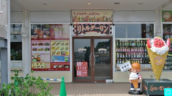 八景島シー パラダイス 7
