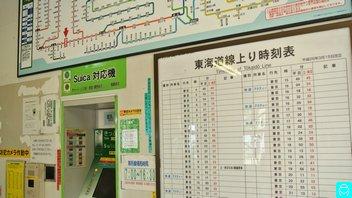 根府川駅 7