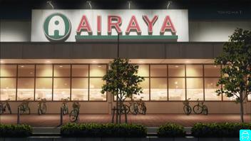 05-2038 TAIRAYA