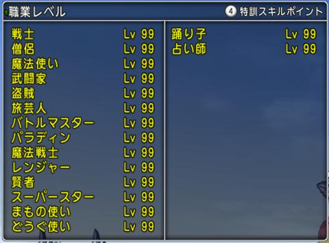 スクリーンショット (37)