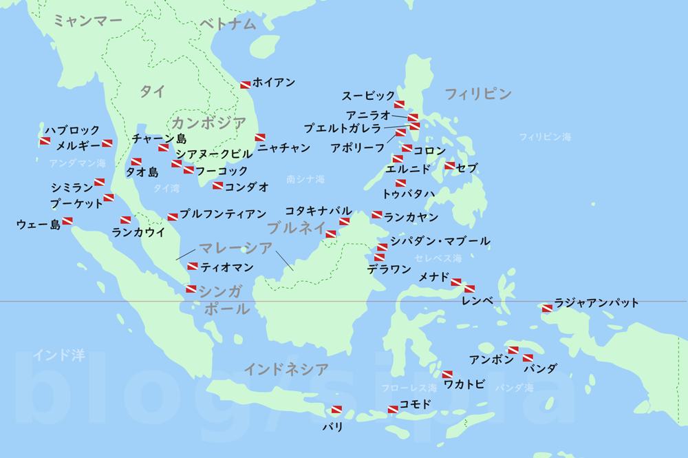 東南アジアのダイビングシーズン表🌏 : いろんなところで潜りたい